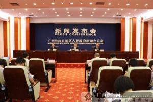 广西农村承包地确权登记颁证工作取得阶段性成果