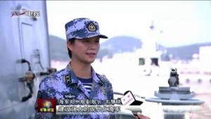百色妹韦慧晓改任郑州舰副舰长