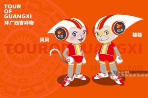 """""""环广西""""吉祥物出炉:""""雄雄""""""""风风""""原型为白头叶猴"""