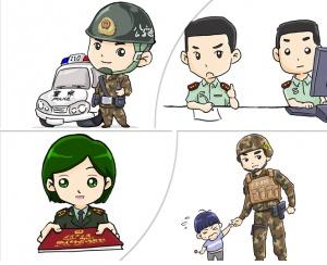 高清:警营漫画《这些是我的战友》