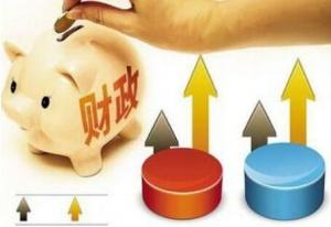 全区财政:前三季度达1950亿元 同比增长7.7%