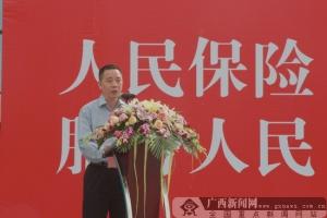 广西人保财险推出直升机免费救援服务