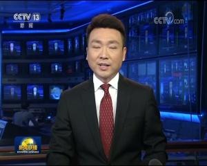 [视频]中共国务院党组召开会议 深入学习贯彻党的十八届七中全会精神 李克强主持会议并讲话