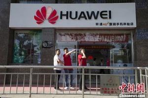 华为发布首款搭载人工智能芯片手机