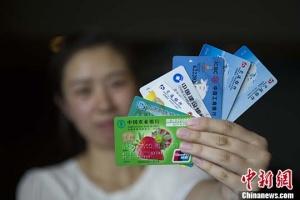 中国9月份银行卡消费信心指数环比小幅上升