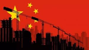 中国经济:稳中向好基础不断夯实 风险可控