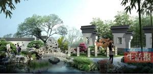 国际园博会18个展园设计各不同 带您先睹为快(图)