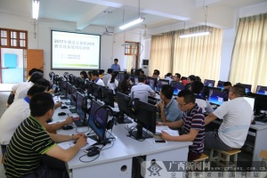横县:质量兴教打造百姓身边的好学校