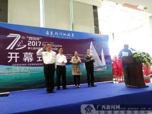 2017中国柳州国际内河帆船赛在柳江河激情上演