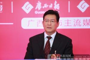 专访十九大代表、柳州市委书记郑俊康(图)
