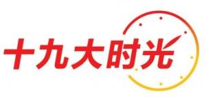 【十九大时光】柳州:舞起广西先进制造业的龙头