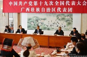 <font color=#ff0000>李克强参加党的十九大广西壮族自治区代表团讨论</font>