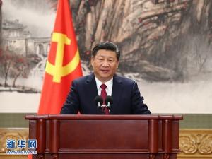 习近平在十九届中共中央政治局常委同中外记者见面时的讲话