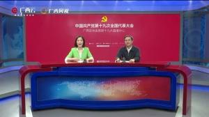 新时代全面深化改革的新思想新部署新要求:专访李杰云
