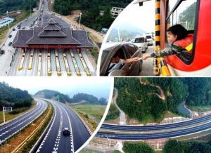 高清:桂三高速公路通车