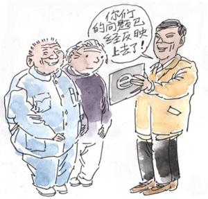 忻城县北更乡人大:搭建屯级工作站 发挥代表作用