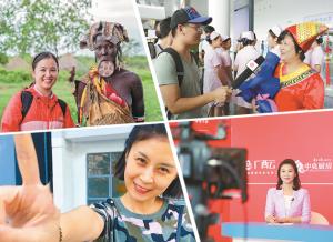 为伟大的新时代书写――庆祝第十八个中国记者节