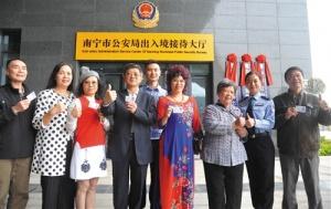 南宁首批外国人永久居留身份证发放