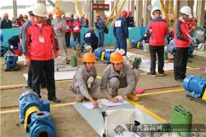 第四届糖业板块职业技能大赛在柳州举行