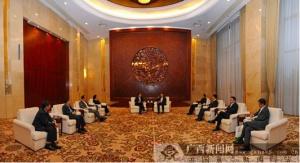 中国人寿集团公司袁长清总裁一行赴广西调研
