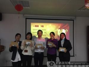 农银人寿组织开展反洗钱知识竞赛活动