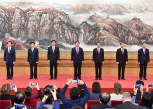 十九届中央政治局常委同中外记者见面
