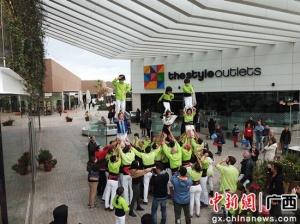 广西旅游文化登陆巴塞罗街头展风采