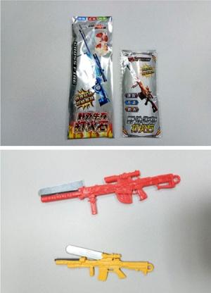又一款危险玩具在学生中流行!贺州也有出售!