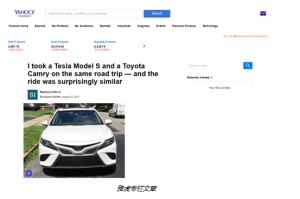 丰田如何做到让一款轿车的性能接近跑车?