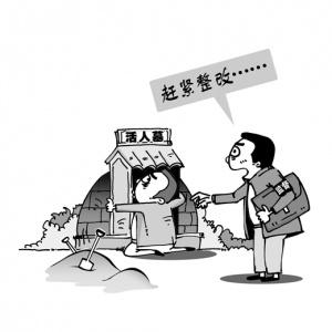【画中话】活人自掘墓