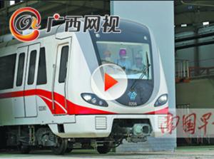 优化改造51个站点 南宁地铁公交无缝接驳