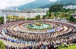 贵州剑河仰阿莎文化活动周开幕