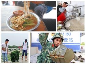 11月19日焦点图:邕宁生榨米粉有了官方标准