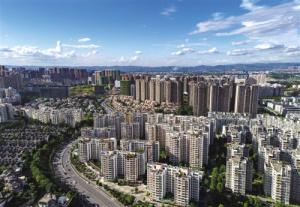 践行绿色发展 加快推进绿城品质升级