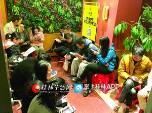 """线上狂欢线下热卖 桂林实体店""""在线""""求变革"""