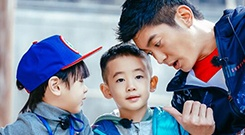 《爸爸5》杜江