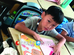 临桂7岁男孩走失 有线索称是两个大人将其抱走