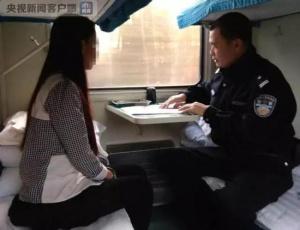上海携程亲子园虐童案一在逃嫌犯落网 系生活老师