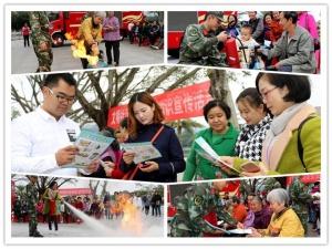 百色:消防走进社区宣传冬季安全知识(组图)
