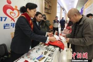 """""""北京老年消费月""""老年商品和服务销售同比增逾10%"""