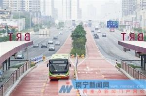 南宁BRT10个月运客超3千万 推进BRT2、3号线建设