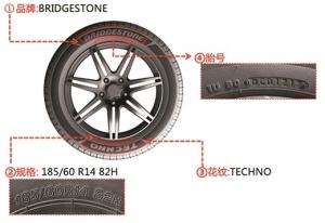 普利司通召回约23万个轮胎