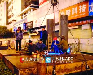 桂林12座人行天桥开建主体桥梁 预计春节前完工