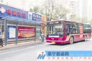 今年南宁将安装150套公交电子站牌 站牌分3种形式