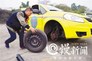 重庆的哥选车神:复杂跑圈后车里1杯水少3克(图)