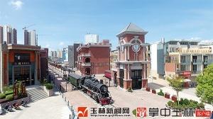 """容县凝心聚力创建""""国家全域旅游示范区""""纪实"""