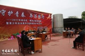 贵港港北:用法律为青少年打造坚固的盔甲