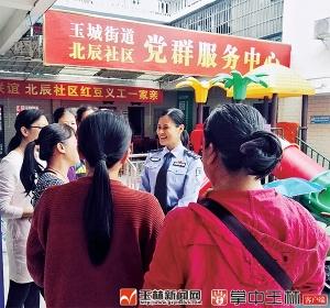 【十九大代表在基层】黄墁:建设平安中国守护百姓安宁