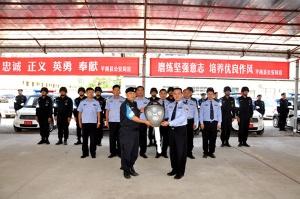平南县公安局举行警用车辆集中发放仪式