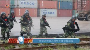 贵港边检官兵雨中开展实战演练